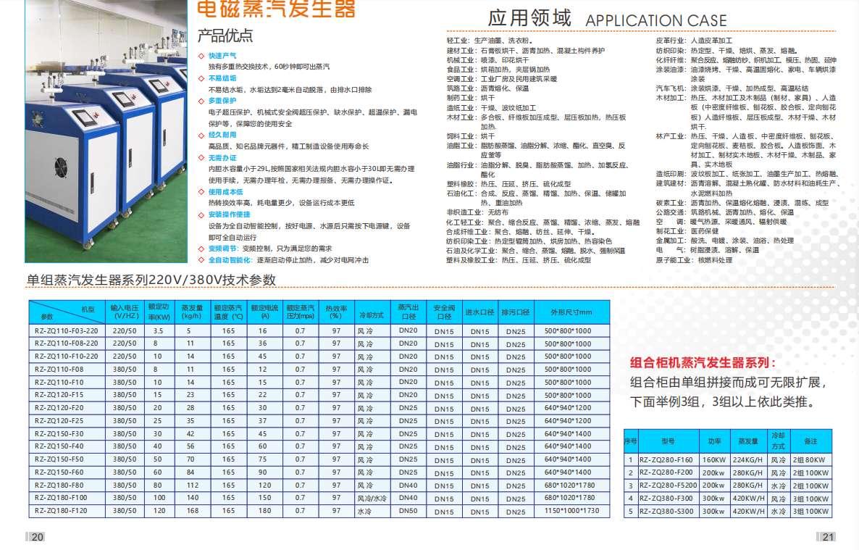 微信图片_20200629081438.jpg